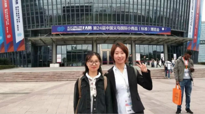 中国义乌博览会顺利闭幕