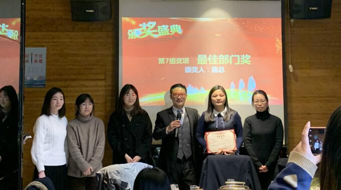 南京先施质检2020年会
