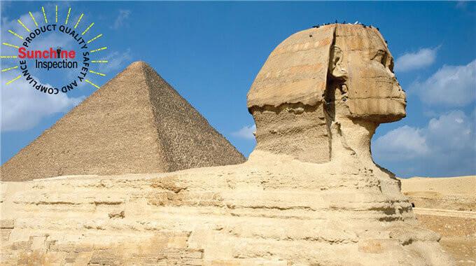 热烈祝贺先施质检获得埃及政府授权第三方检验认证公告机构资质